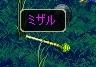 ScreenShot2015_0103_011315806.jpg