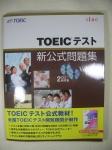 TOEIC Test Vol.6