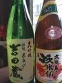 20150410酒2本
