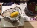 20150411牡蠣