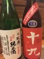 20150416酒