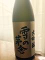 20150429酒
