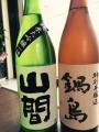 20150504酒