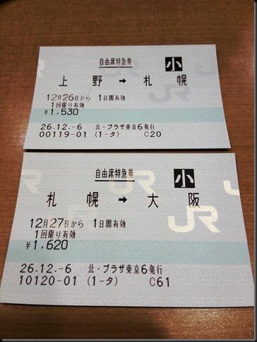 2014-12-06 15.59.36_R