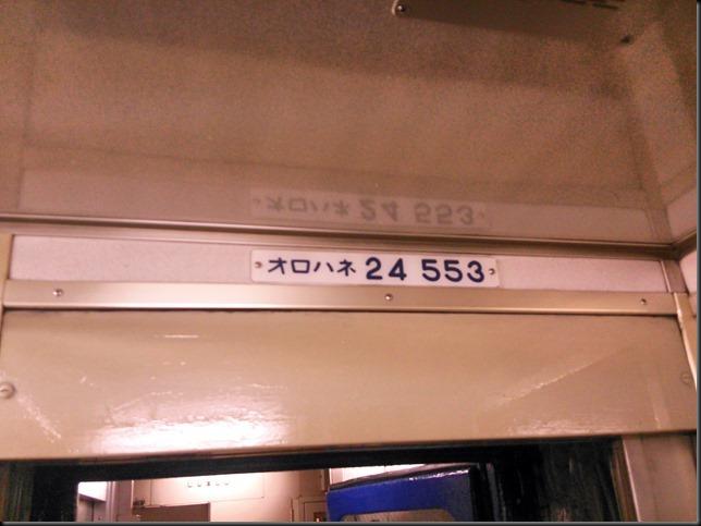 2014-12-26 18.55.27_R