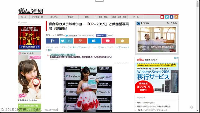 2015-02-16 16-06-10 Screenshot