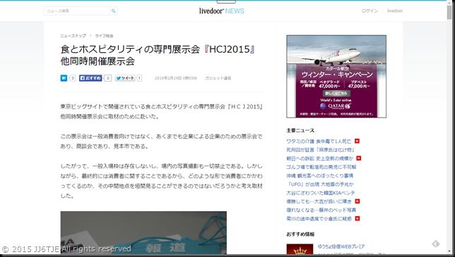 2015-02-19 19-03-22 Screenshot