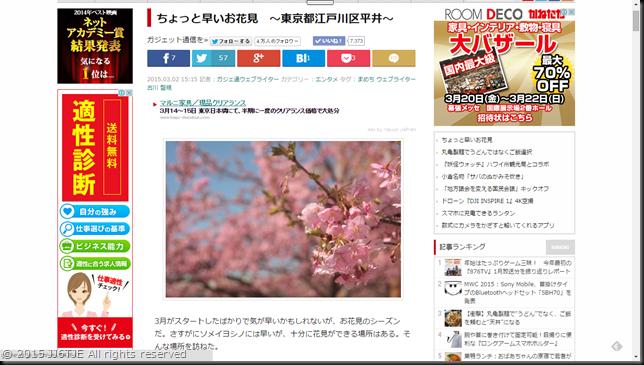 2015-03-02 17-39-03 Screenshot