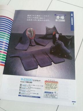 DSC_1350A.jpg