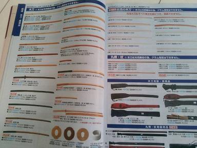 DSC_1353A.jpg