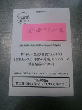 DSC_1436A.jpg