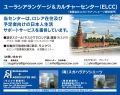 ELCC company info