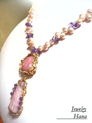 パールネックレス ピンクカラーのネックレス エレガントデザインネックレス