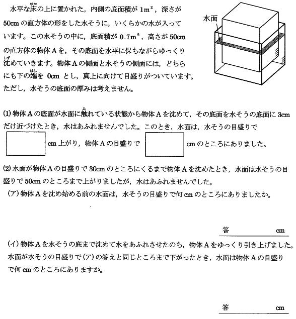 nada_2015_math2_1q.png