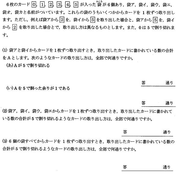 nada_2015_math2_3q.png
