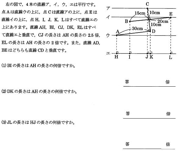 nada_2015_math2_4q.png