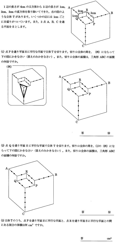 nada_2015_math2_5q.png