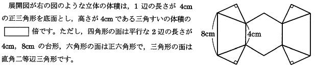 nada_2015_math_11q.png