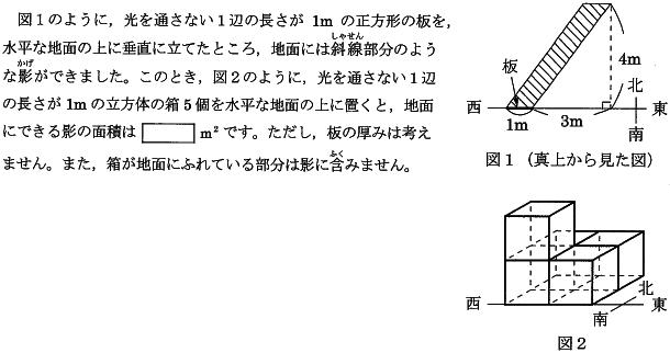 nada_2015_math_12q.png