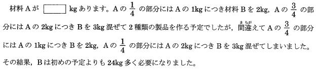 nada_2015_math_2q.png
