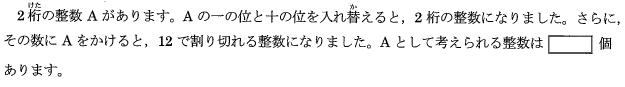 nada_2015_math_3q.png