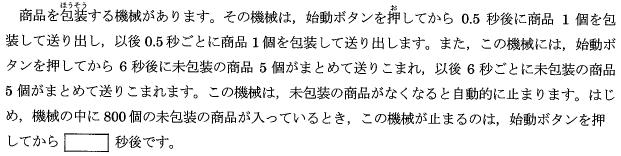 nada_2015_math_4q.png