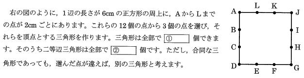 nada_2015_math_5q.png