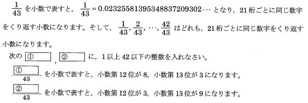nada_2015_math_6q.png
