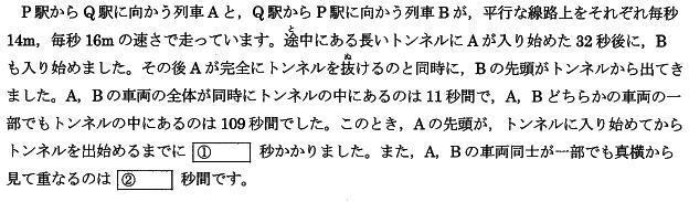nada_2015_math_7q.png