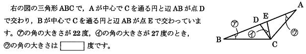 nada_2015_math_8q.png