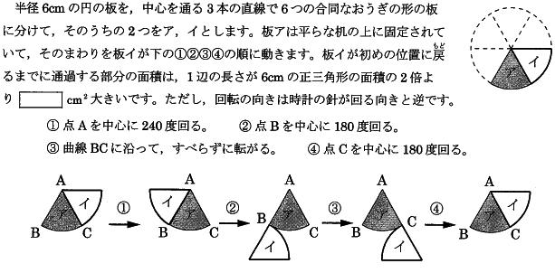 nada_2015_math_9q.png