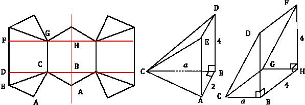 nada_2015_math_a11.png