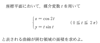 todai_2008_math_q6.png