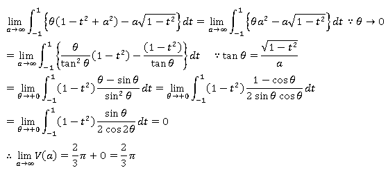 todai_2009_math_a4_3.png