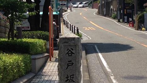 iwatosaka.jpg