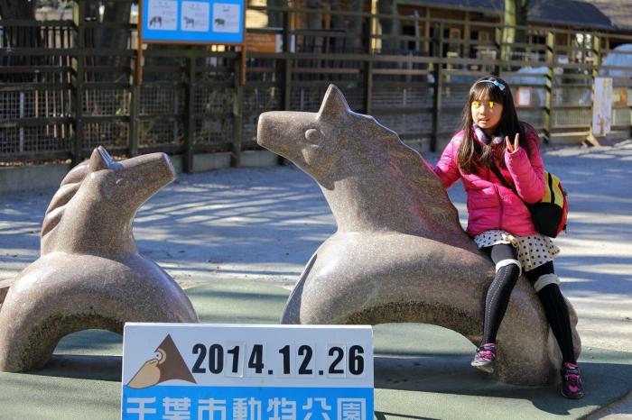 千葉動 (35)