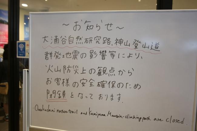 箱根 (26)