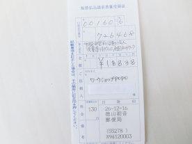 CIMG8324[1]