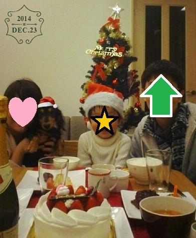 2014年4人でクリスマス