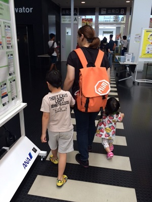 空港にて1