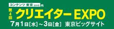 logo3half.jpg