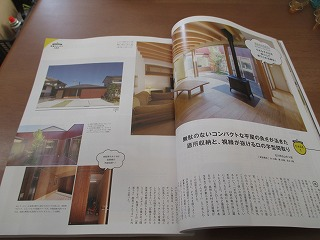IMG_3289雑誌