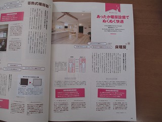 IMG_3290雑誌