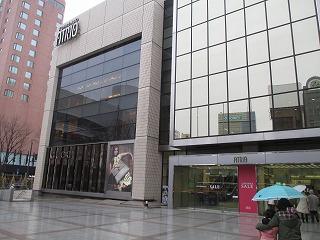 IMG_3456美術館
