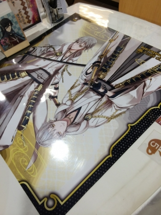刀剣ラブカフェ1