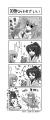 れんみさ_odai05