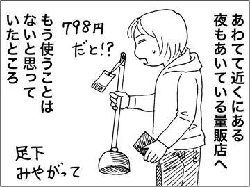 kfc00206-4