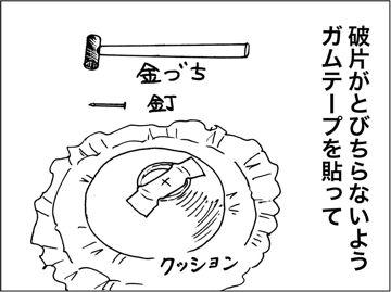 kfc00215-6