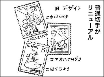 kfc00221-4