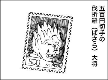 kfc00221-7